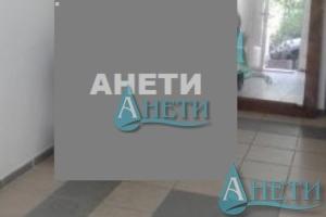 Аренда Магазин Аренда  в София
